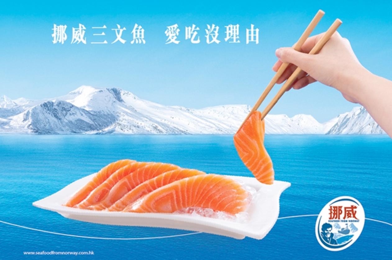 Norwegian salmon china